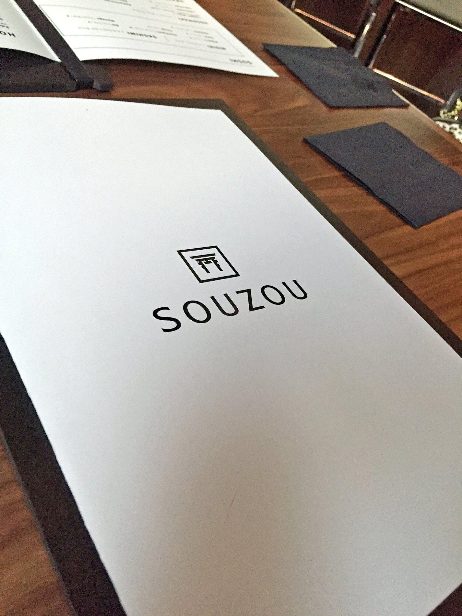 Souzou Menu-01
