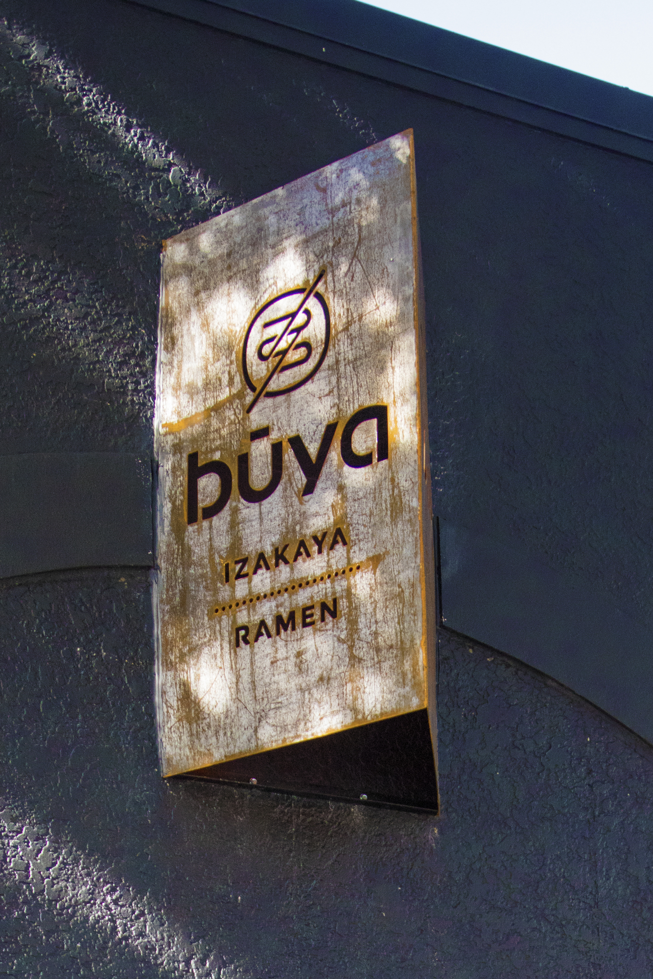 Buya Ramen, 911 Central Ave St. Petersburg, FL 33705 (727) 202-7010