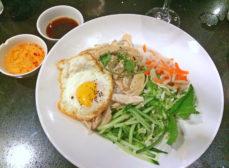 La V Review | Vietnamese Fusion