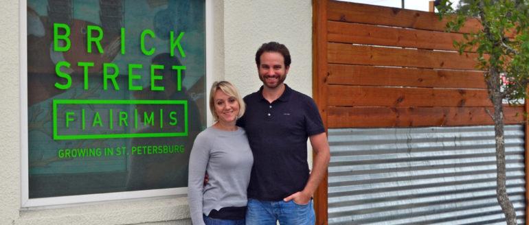 Brick Street Farms Brad Doyle Video