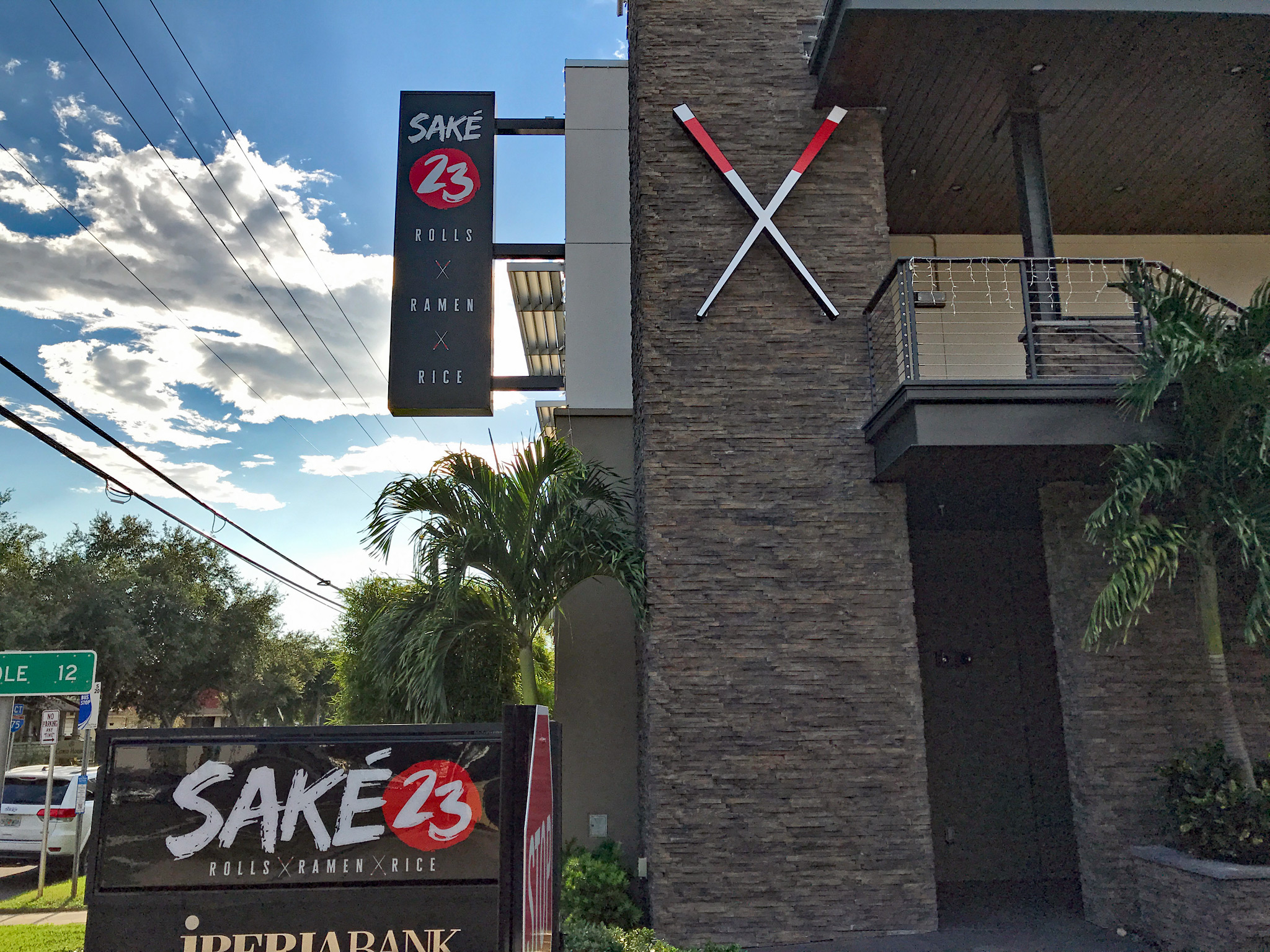 Saké 23 Outdoor Signs