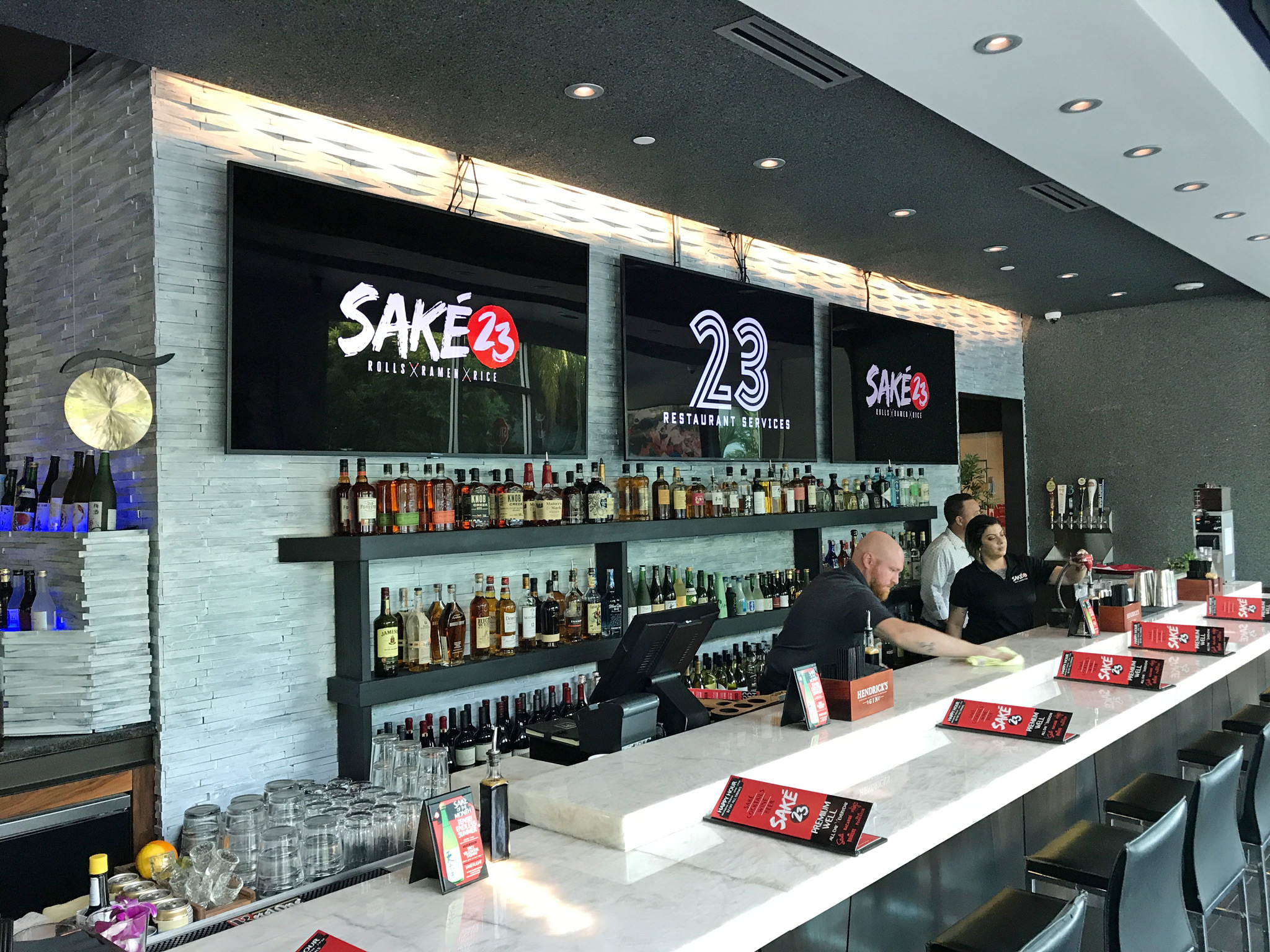 Sake 23 is Brighter & More Open than it's predecessor