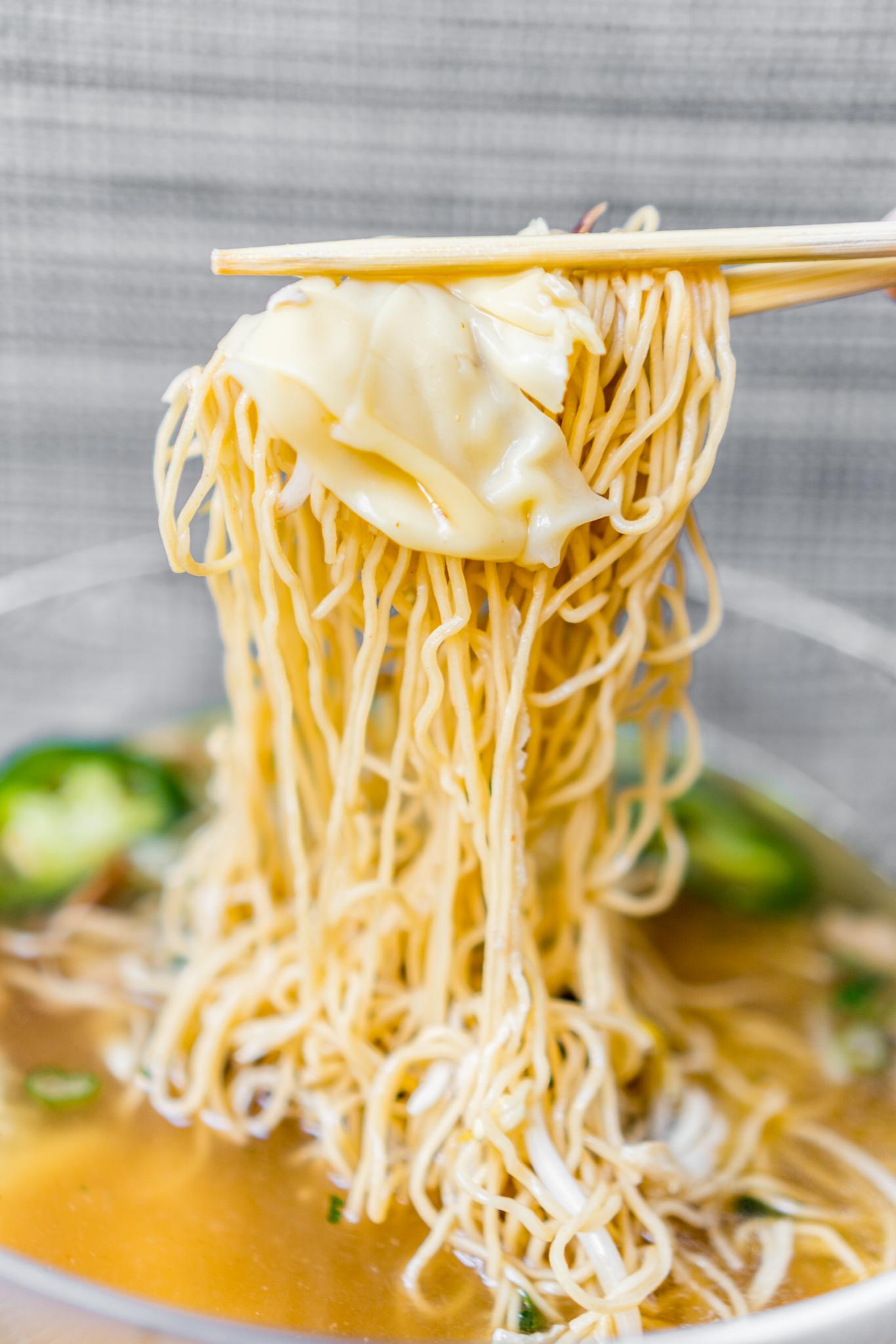 Special Pho Wonton Soup Noodles