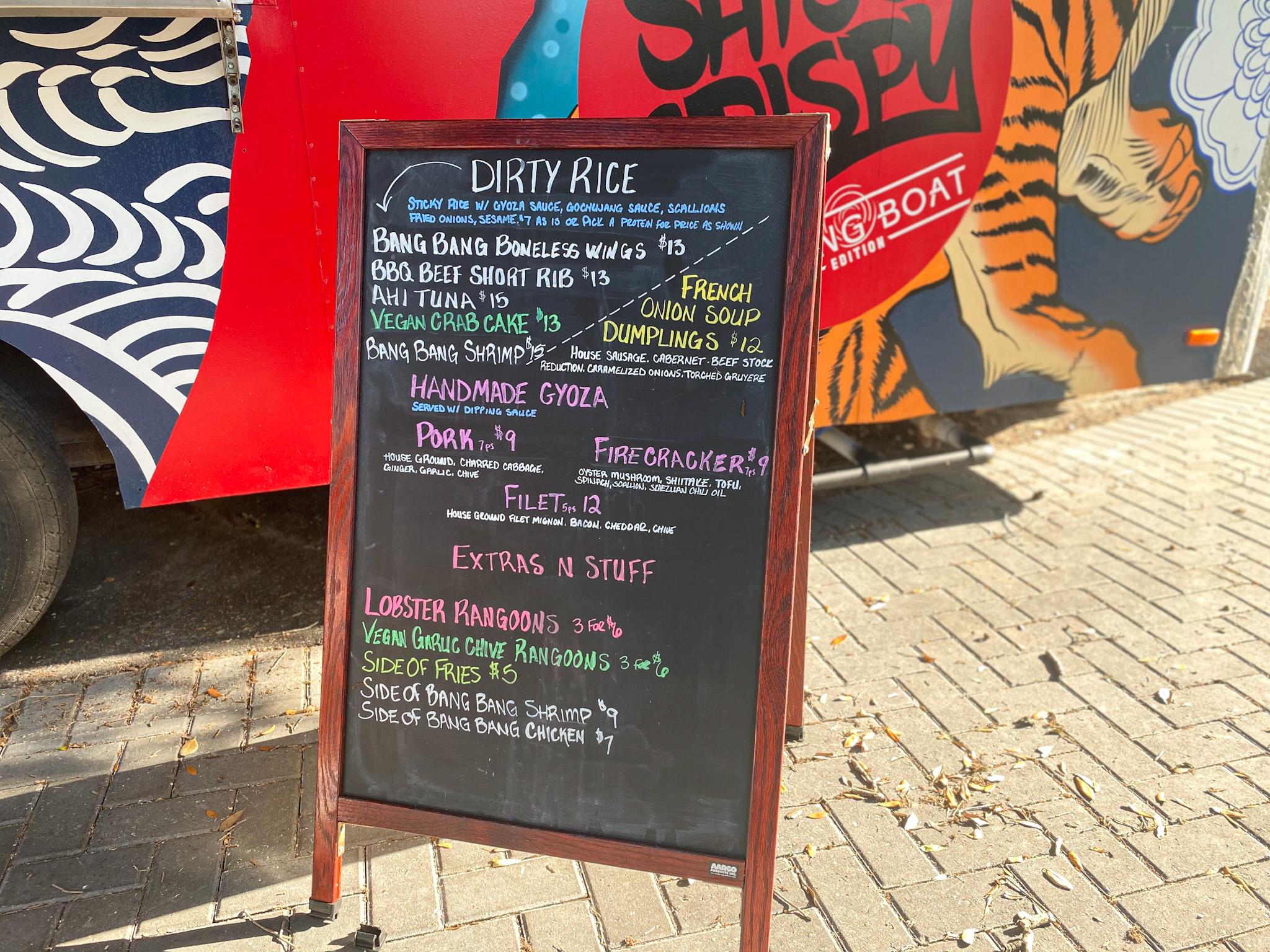 Shiso menu at Flying Boat